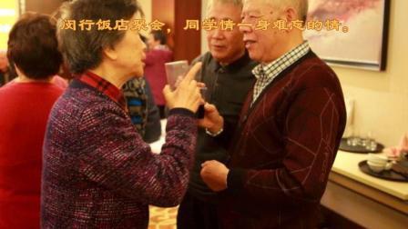 九十年风雨,辉煌历程—— 陈昌成  陈顺娣制作