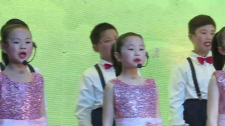 少儿诗歌联唱  夏邑许涛音乐培训学校