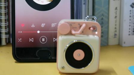 猫王原子唱机B612便携蓝牙音箱上手试用
