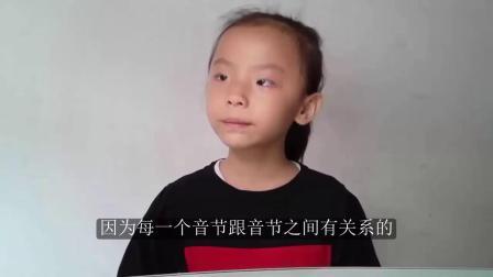 刘坚强从零开始学英语 1-3 练就精准发音的方法