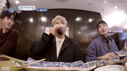 晕!!这个一口能吃掉吗 加入九种材料的第三份菜品究竟是 SJ Returns2