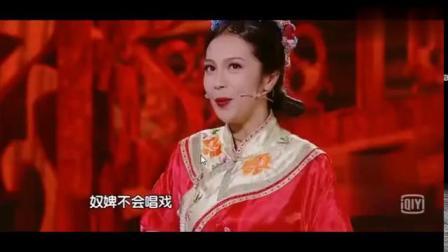 跨界喜剧王曹征演的皇上选妃真的太搞笑了
