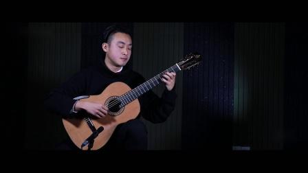 古典吉他独奏《天秤座小奏鸣曲》by 李仕栋