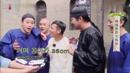 宋小宝:一个四川人教韩国人和香港人说普通话