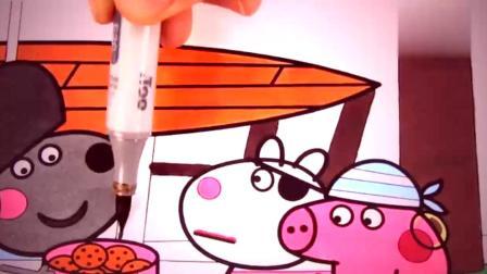 儿童简笔画:小猪佩奇和朋友吃曲奇 (2)
