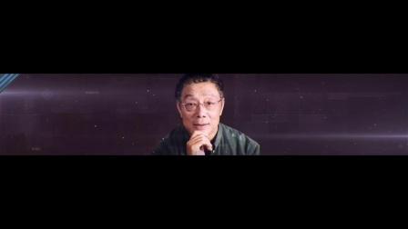 TWO World 2018全球峰会演讲嘉宾李铁