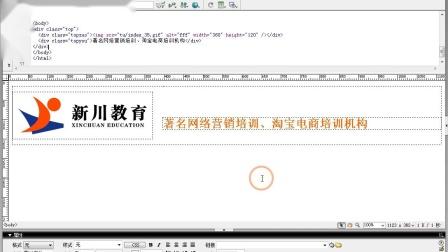 网页排版设计实战