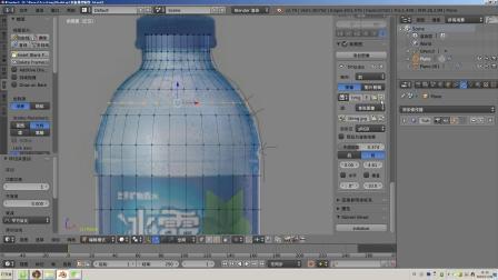 blenderCN-定制入门建模教程-塑料水瓶_04_倒角与内插面的正确使用方法