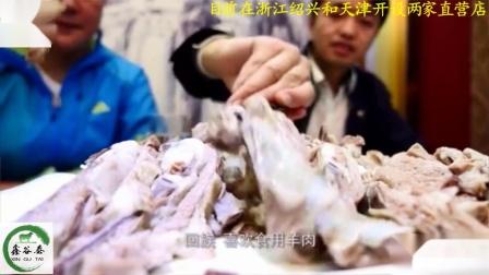 宁夏盐池滩羊肉展示交易中心