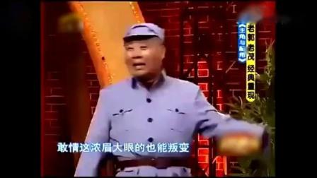 相声大师郭德纲遇上小品王陈佩斯,谁是主角谁更