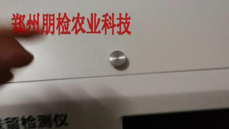 八通道农药残留速测仪 可连接电脑