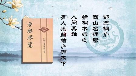 未石作品:【钟灵毓秀,潇洒桐庐】桐庐城市宣传片