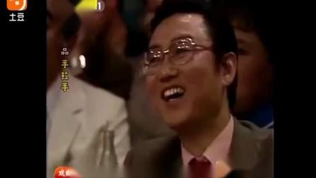 """经典回顾""""黄宏·宋丹丹""""表演精彩小品《手拉手"""
