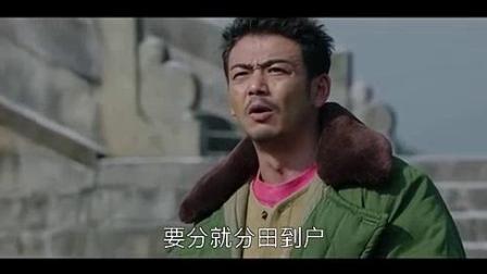 我在大江大河 04截了一段小视频