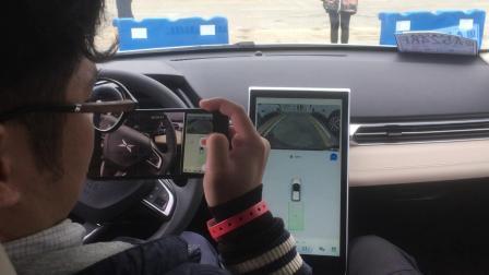 小鹏G3自动泊车系统体验