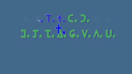04沉音字母
