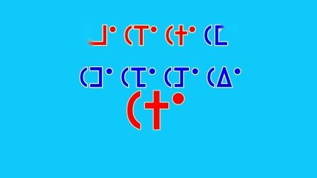 07鼻浊音字母