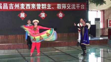07.五家渠万年红舞蹈团队表演尔族舞蹈《打起手鼓跳起舞》制作/剪接:风雨天涯wqf