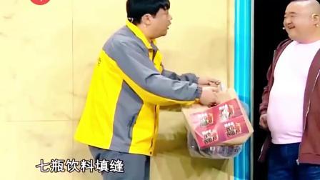 搞笑视频小品,自称鹿晗的胖男人一人点几人餐