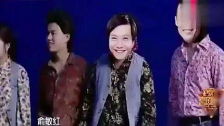 二十年前的马云、马化腾和王健林,齐聚一堂?