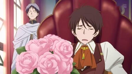 搞笑:拉治王子和白雪殿下的尴尬会面