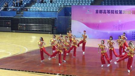 2018年民族健身操(第一名)