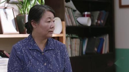 冯兰芝劝说林兆瑞和儿子林智诚缓和父子关系