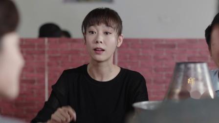 林智诚卫东、云恩杨丹一起吃火锅畅聊生活