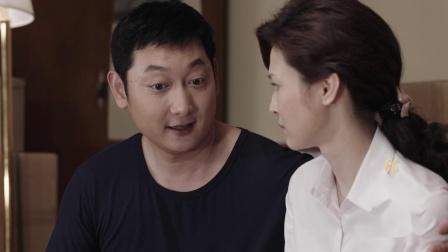 王大鸣鼓励杨艾,夫妻同心