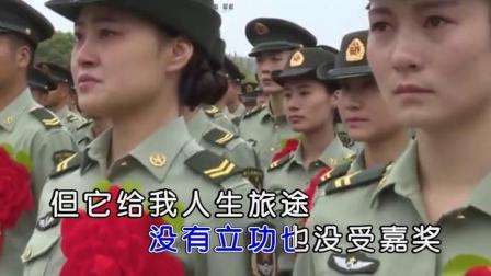 陈淼《最后一班岗》红日蓝月KTV推介