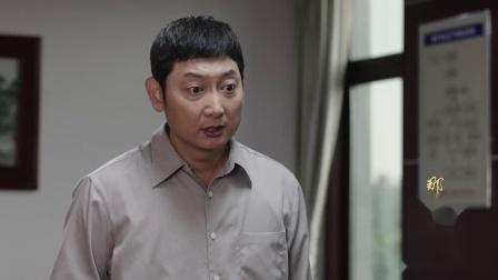 王大鸣来劝林智诚停止开采,不欢而散