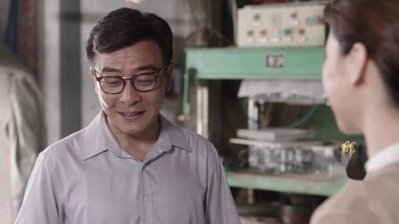 小霜考上南开大学,杨艾寻到合作伙伴