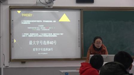制作企业文化宣传海报-孙晨晖