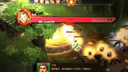 梦三国2袁绍新换装黄金雀神宣传片