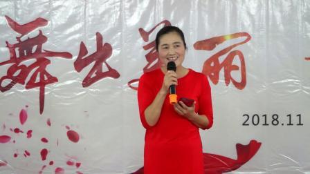 上杭县医院广场舞10周年_x264