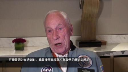 美国阿波罗15号的指挥舱驾驶员谈在太空旅行中是否感觉孤独