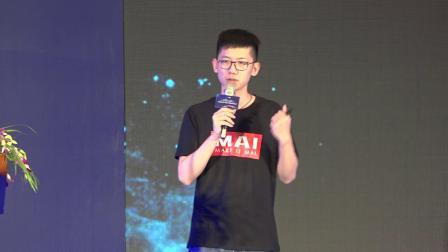 MAI珠海之行,第三届国际移动互联网大会