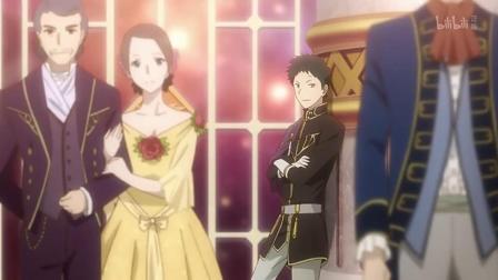 白雪唯一一次跳舞,竟然是和拉治王子,这么看好美