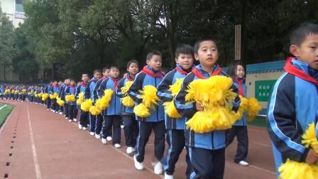 浏阳河小学2018年阳光体育大课间展示活动