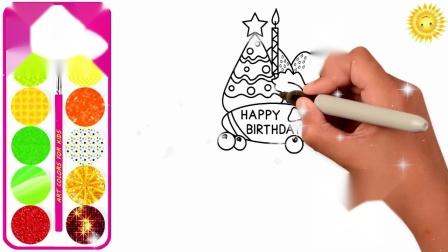 宝宝学画画,简单地画出生日蛋糕和装饰,涂上色彩好漂亮,亲子早教