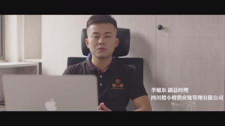 四川橙小橙链管理有限公司宣传视频