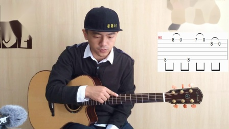 【潇潇指弹教学】郑成河《gravity》第四部分吉他教学