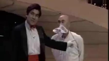 陈佩斯和朱时茂经典魔术小品大变活人