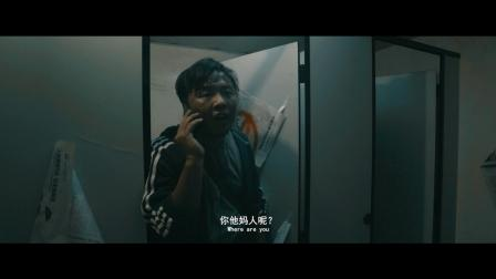 《三七短片》江湖告急