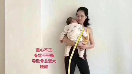 正确的换尿布、喂奶姿势解析!爱护孩子,也要保护好自己!