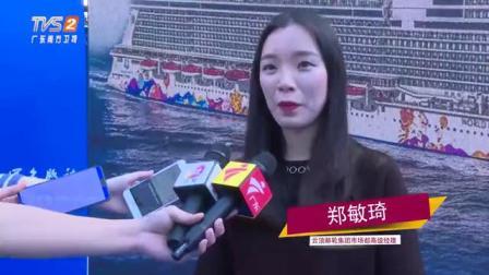 2018年第三届南沙国际邮轮旅游文化节暨中国南沙美人鱼邀请赛在南沙文化馆举行南方台