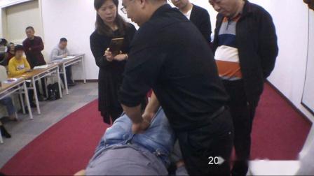胡青耀解决肾虚引起的腿无力18
