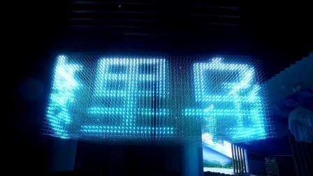 彭水城市展览馆三维LED灯光装置