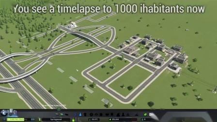 如何开始你的城市建设之路?-简易道路教程-Cities Skylines 城市天际线
