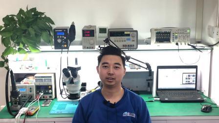 A9 CPU 下层拆装工艺,山东鲁大职业培训学校,专业手机维修培训